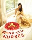 actress kalyani priyadarshan new onam kerala saree photos