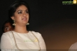 keerthi-suresh-latest-photos-100-01119