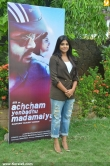 manjima-mohan-photos-10065
