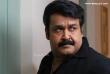 Malayalam Actor Mohanlal _2_