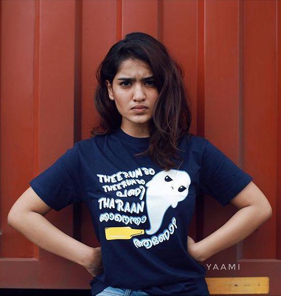 saniya iyappan new pics-001