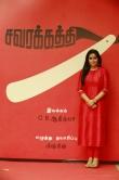 shamna-kasim-latest-photoshoot88-01427