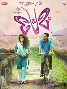 Premam movie - Kerala9.com