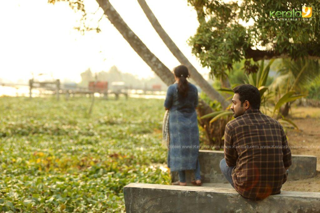 Uyare Malayalam Movie Stills 1