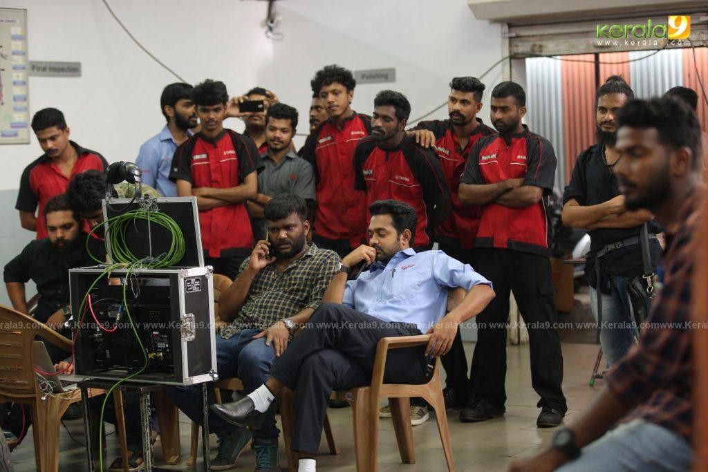 Uyare Malayalam Movie Stills 11