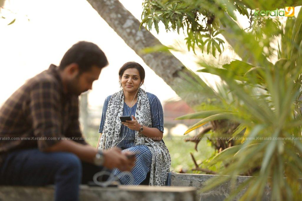 Uyare Malayalam Movie Stills 2
