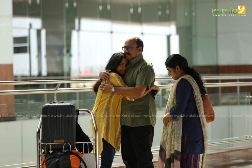 Uyare Malayalam Movie photos 10