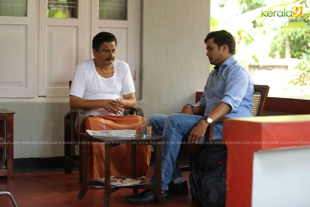 Uyare Malayalam Movie photos 16