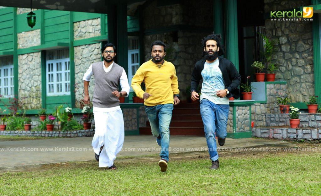 childrens park malayalam movie stills 9 - Kerala9.com