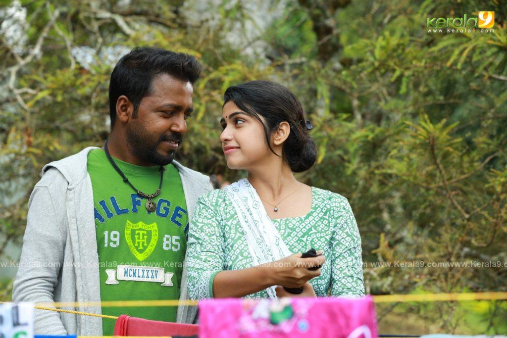 manasa radhakrishnan in childrens park malayalam movie stills 2 - Kerala9.com