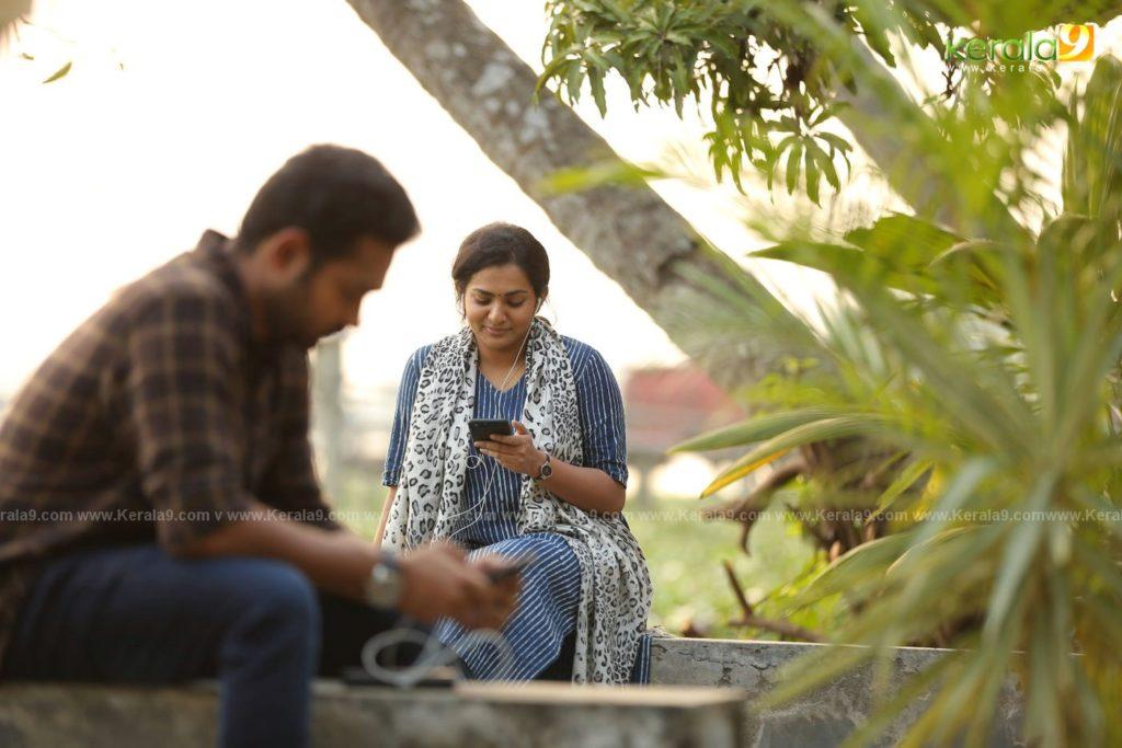 parvathy menon in Uyare Malayalam Movie Stills 1
