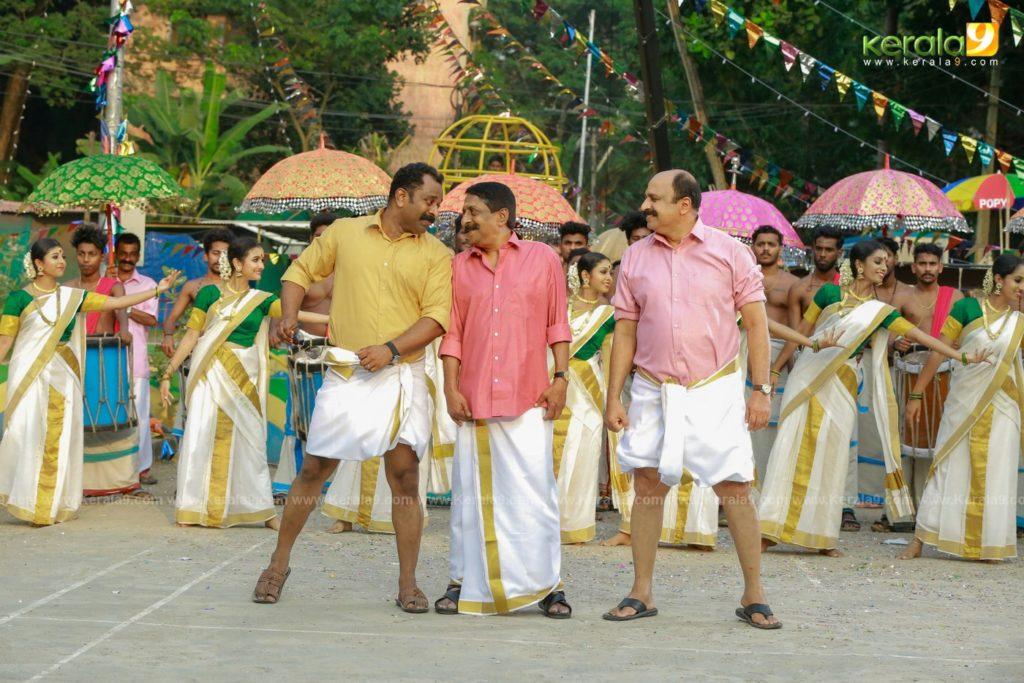 uriyadi malayalam movie photos 5 - Kerala9.com