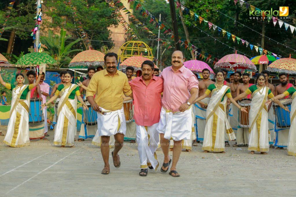 uriyadi malayalam movie photos 6 - Kerala9.com