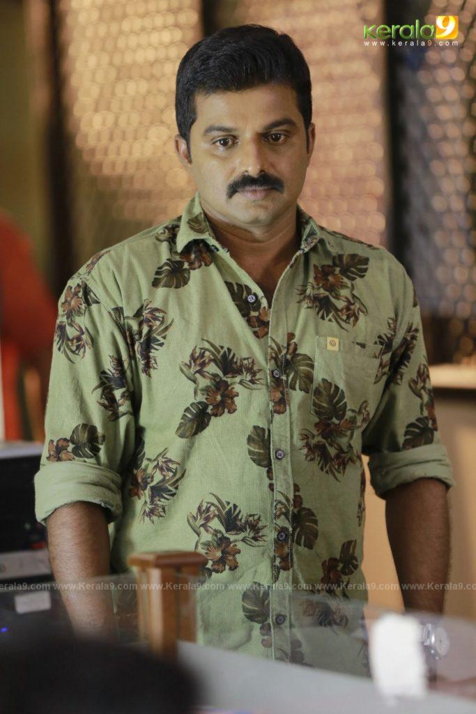 uriyadi malayalam movie photos - Kerala9.com