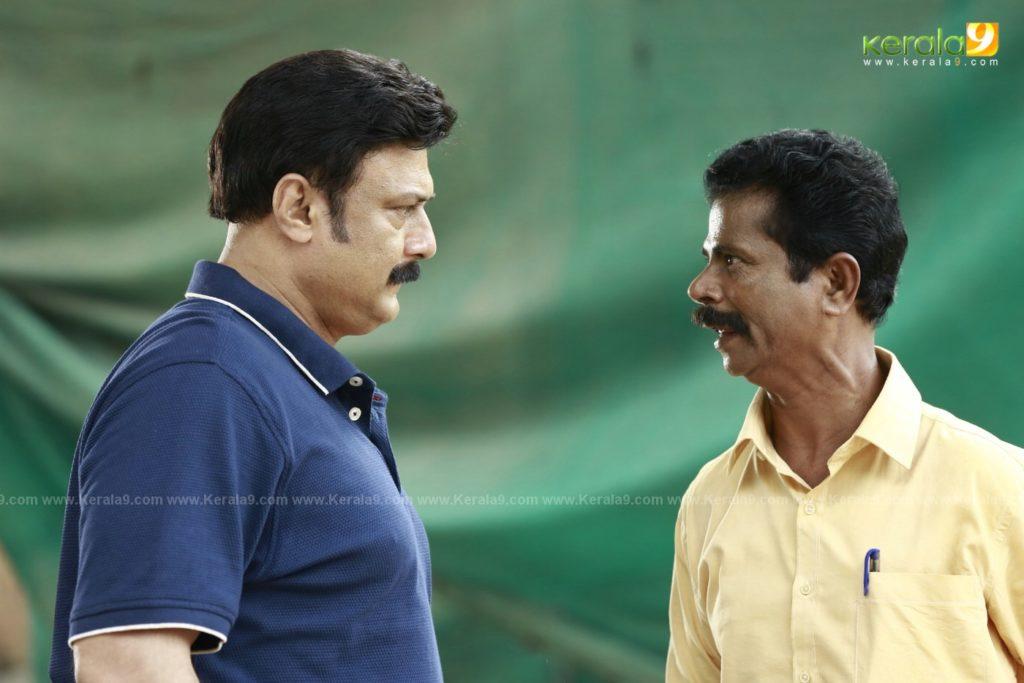 uriyadi malayalam movie photos 7 - Kerala9.com