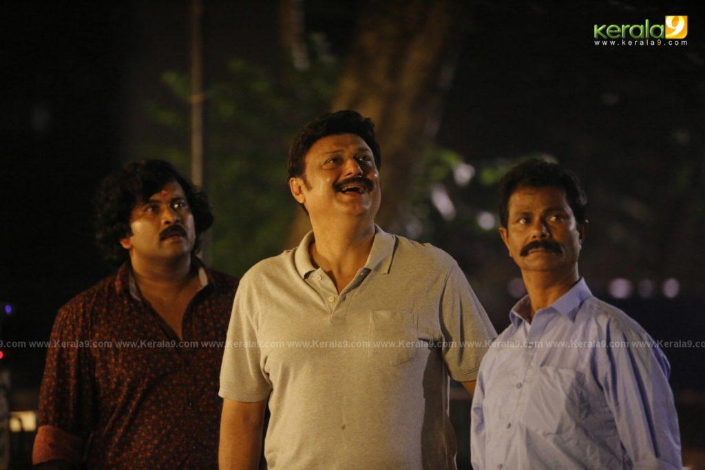 uriyadi malayalam movie photos 8 - Kerala9.com