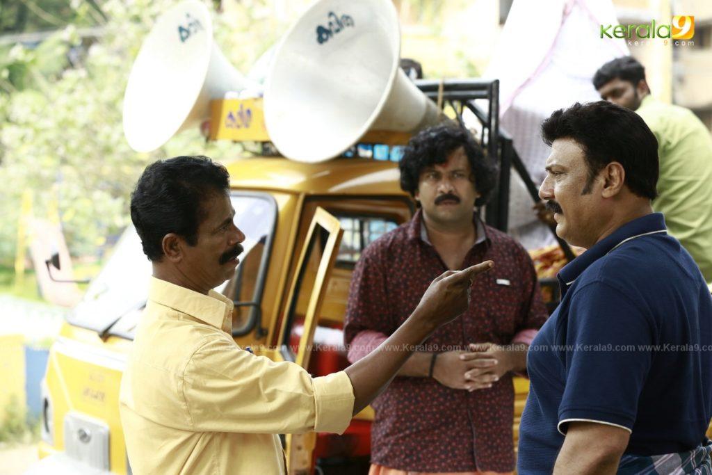 uriyadi malayalam movie stills - Kerala9.com