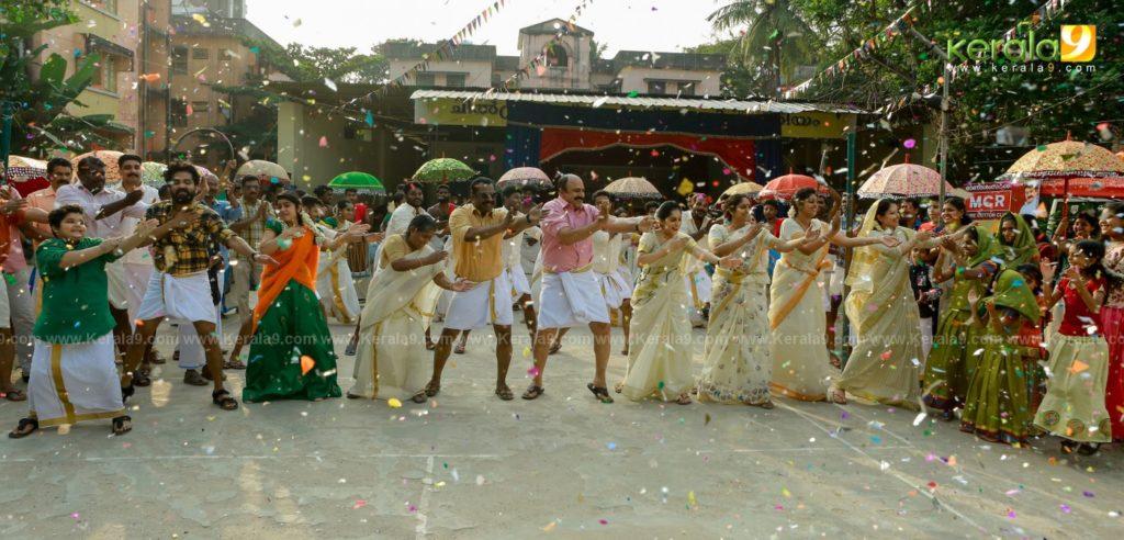 uriyadi malayalam movie stills 14 - Kerala9.com