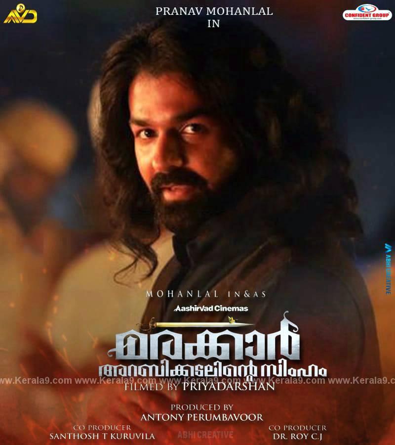 Marakkar Arabikadalinte Simham Movie stills 0954 8 - Kerala9.com