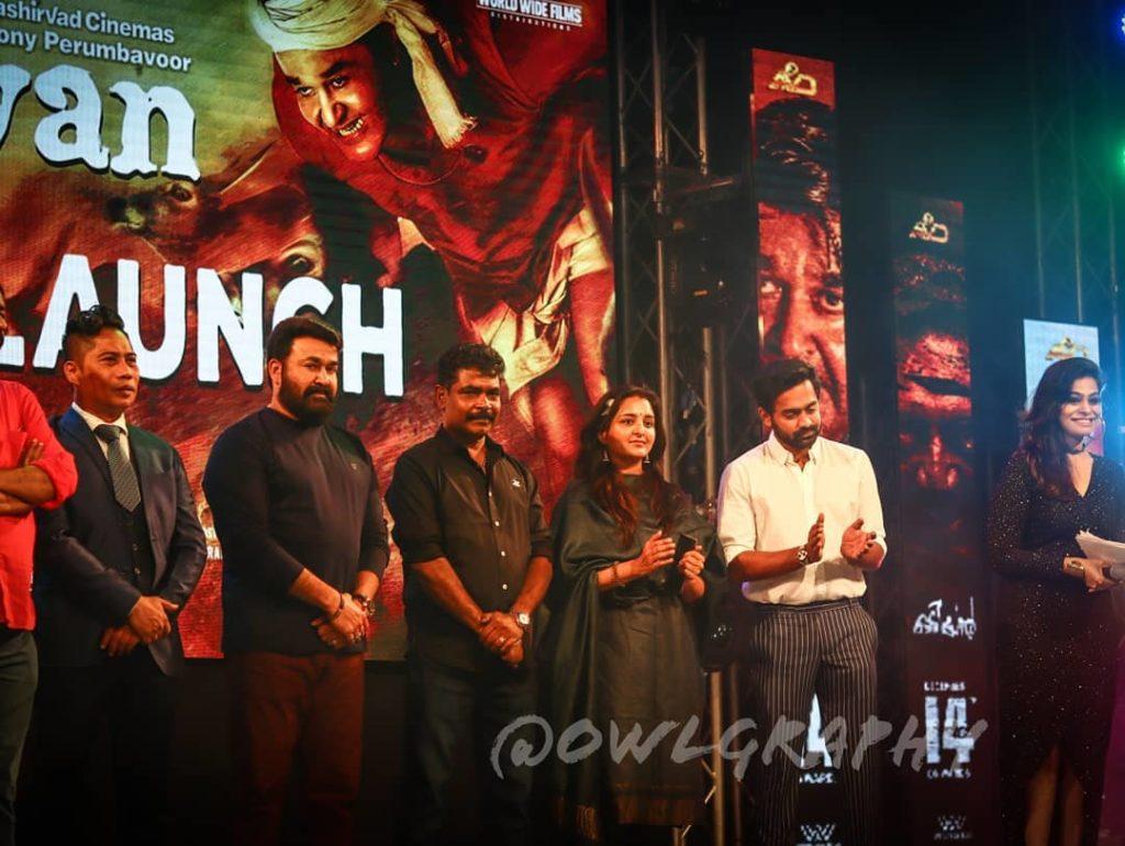 odiyan global launch photos 0991 1933 - Kerala9.com