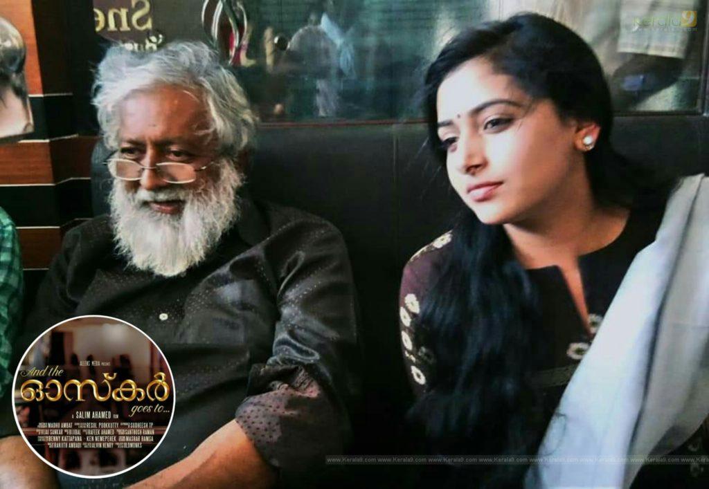 And The Oscar Goes To malayalam movie photos 1 - Kerala9.com