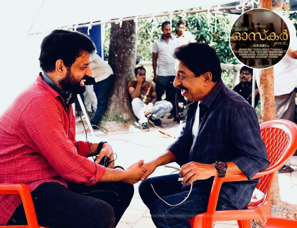 And The Oscar Goes To malayalam movie photos 3 - Kerala9.com