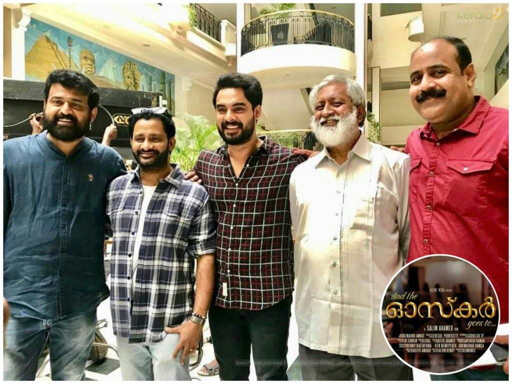 And The Oscar Goes To malayalam movie stills 3 - Kerala9.com