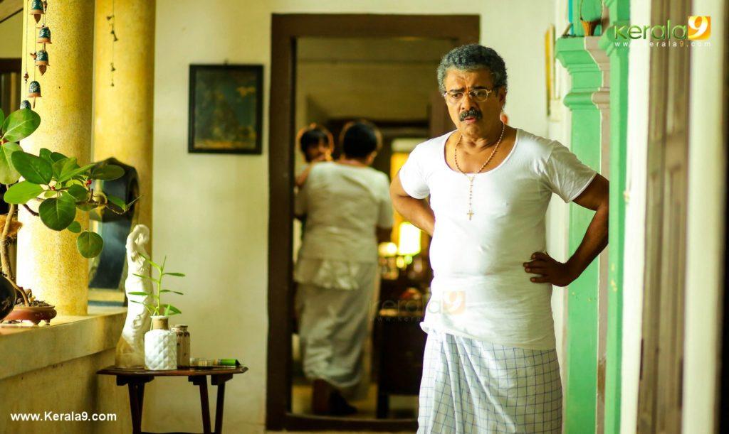 Grand Father Malayalam Movie Photos 10 - Kerala9.com