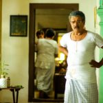 Grand Father Malayalam Movie Photos-10