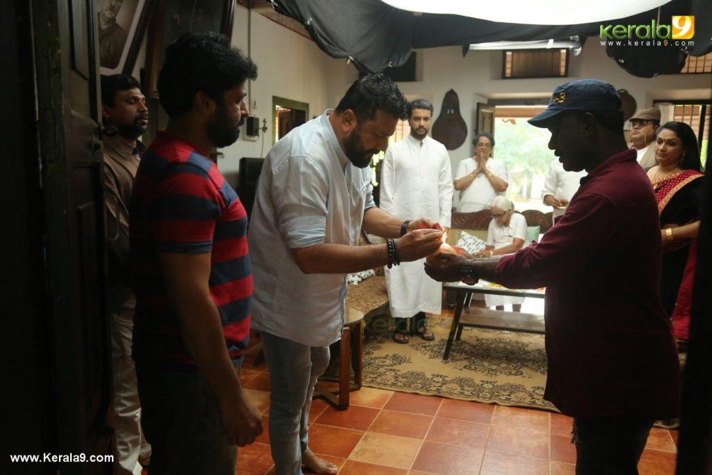 Grand Father Malayalam Movie Photos 26 - Kerala9.com