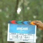 Grand Father Malayalam Movie Stills-10