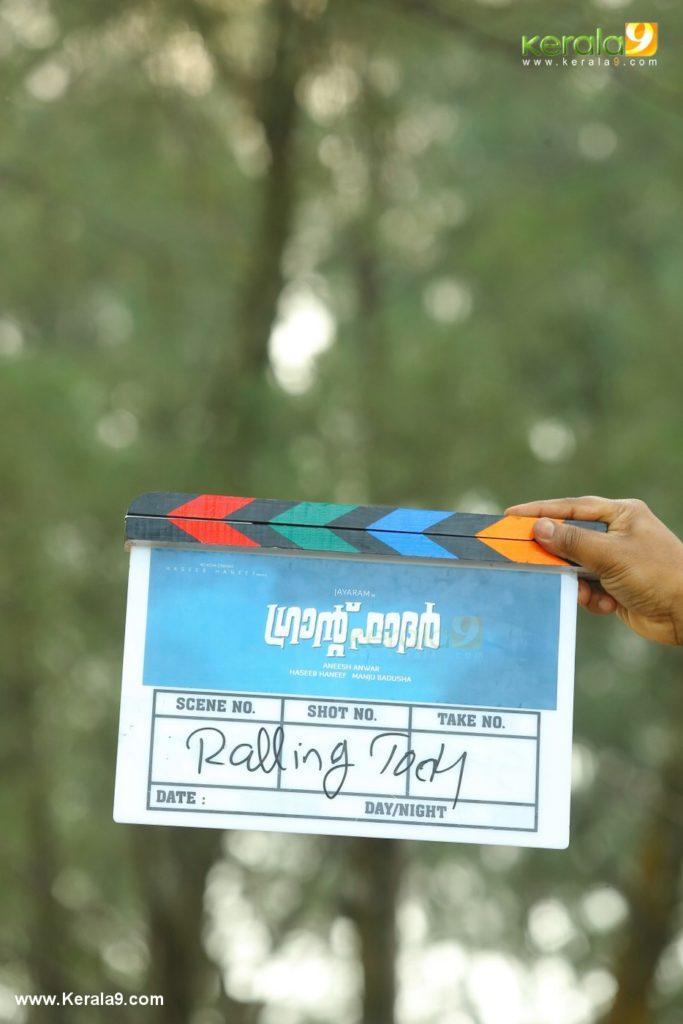 Grand Father Malayalam Movie Stills 10 - Kerala9.com
