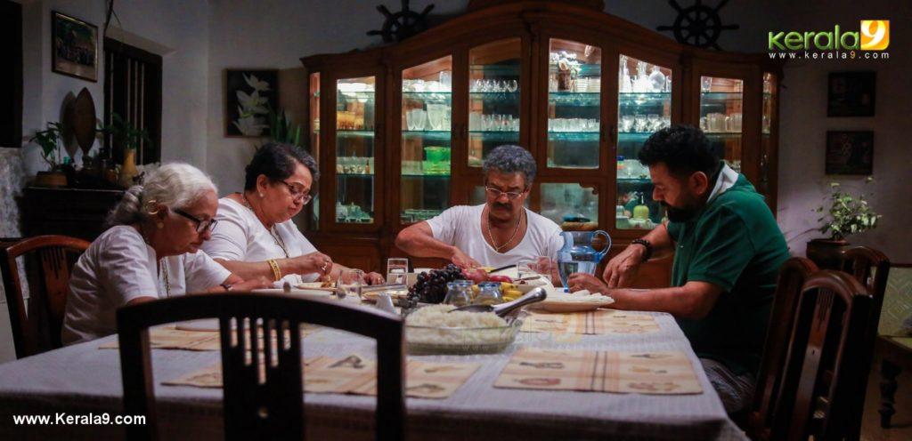 Grand Father Malayalam Movie Stills 40 - Kerala9.com