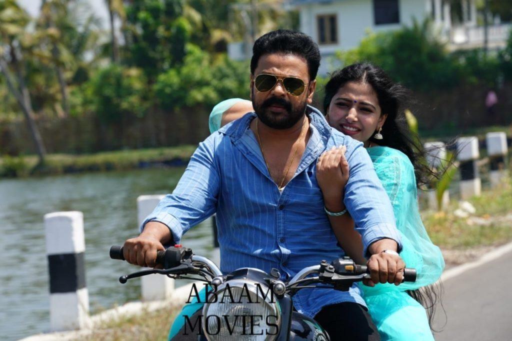 Shubha Rathri Malayalam Movie Photos 2 - Kerala9.com