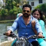 Shubha-Rathri-Malayalam-Movie-Photos (2)