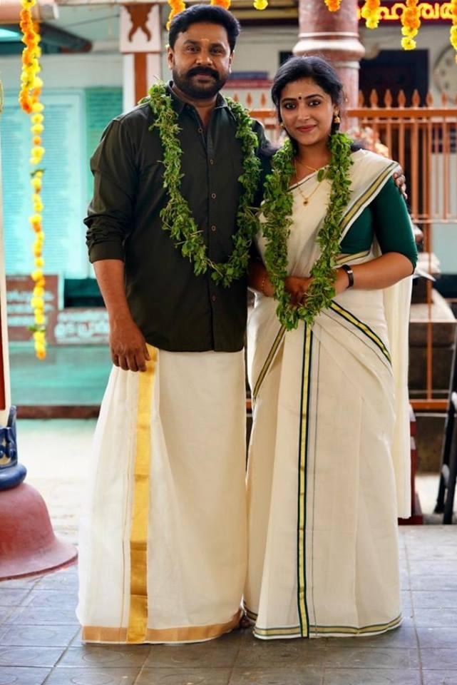 Shubha Rathri Movie Photos - Kerala9.com