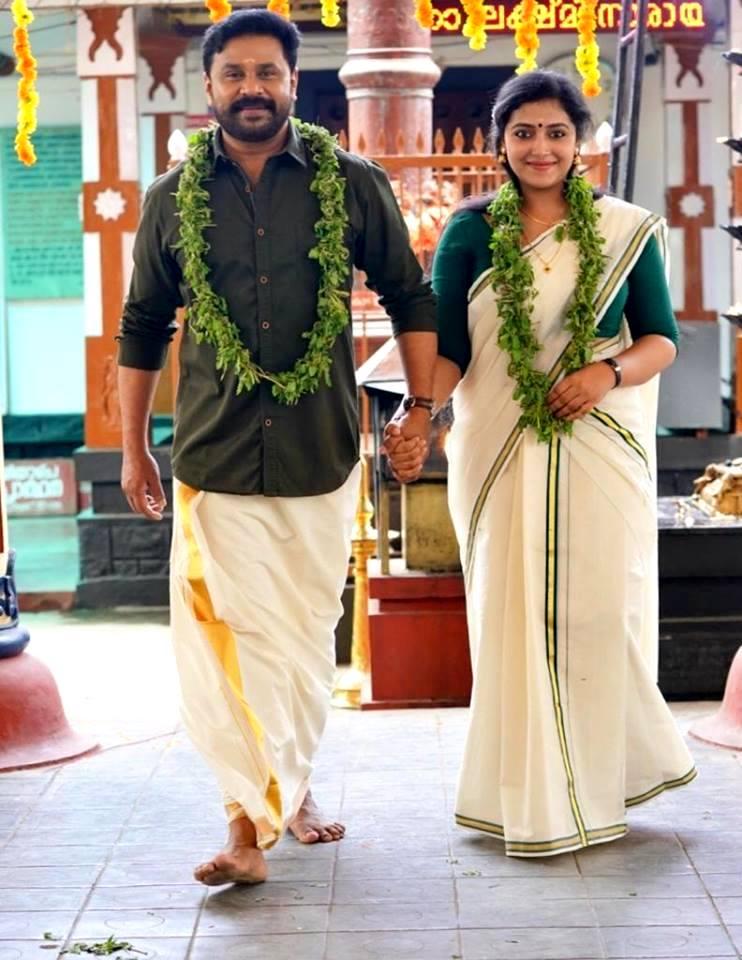 Shubha Rathri Movie Stills 1 - Kerala9.com