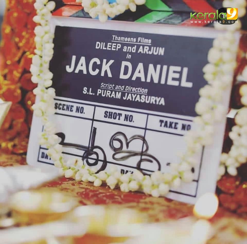jack daniel malayalam movie pooja photos 1 - Kerala9.com