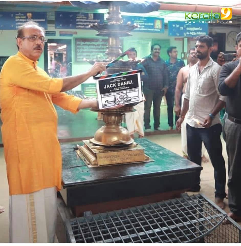 jack daniel malayalam movie pooja photos 3 - Kerala9.com