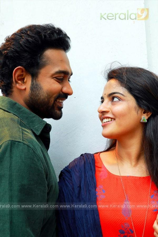 mera naam shaji movie photos - Kerala9.com