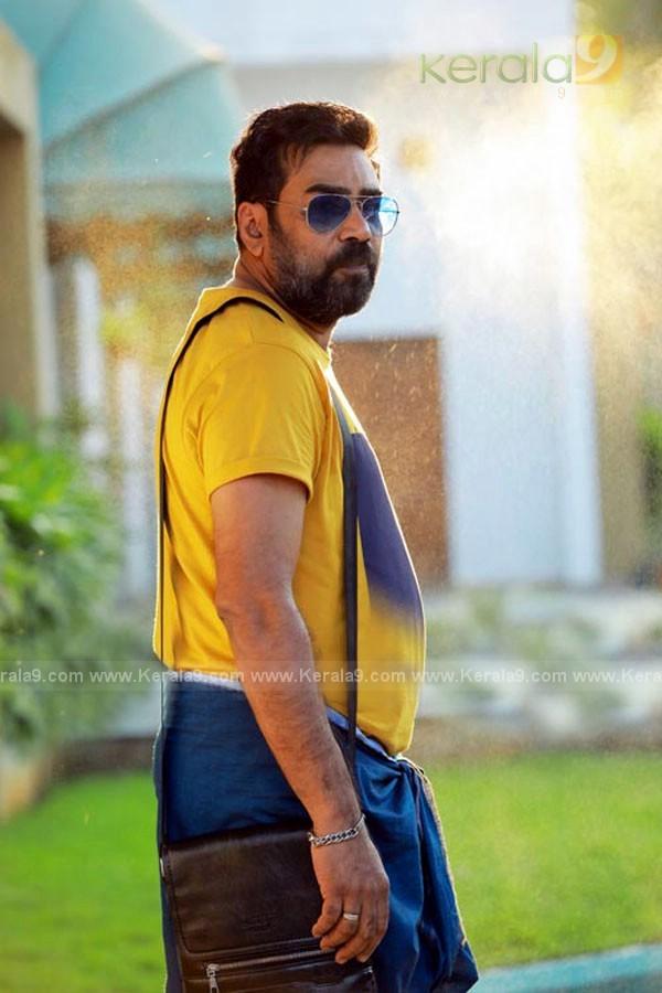 mera naam shaji movie stills 2 - Kerala9.com