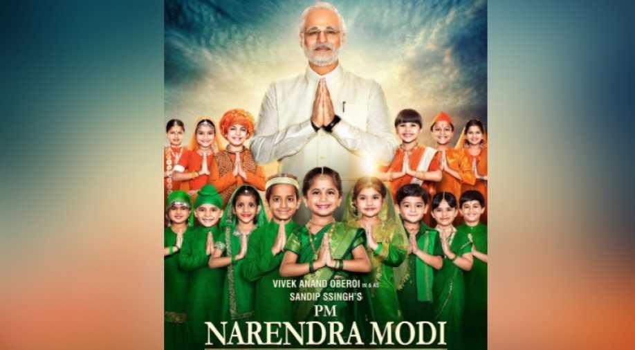 film PM Modi - Kerala9.com