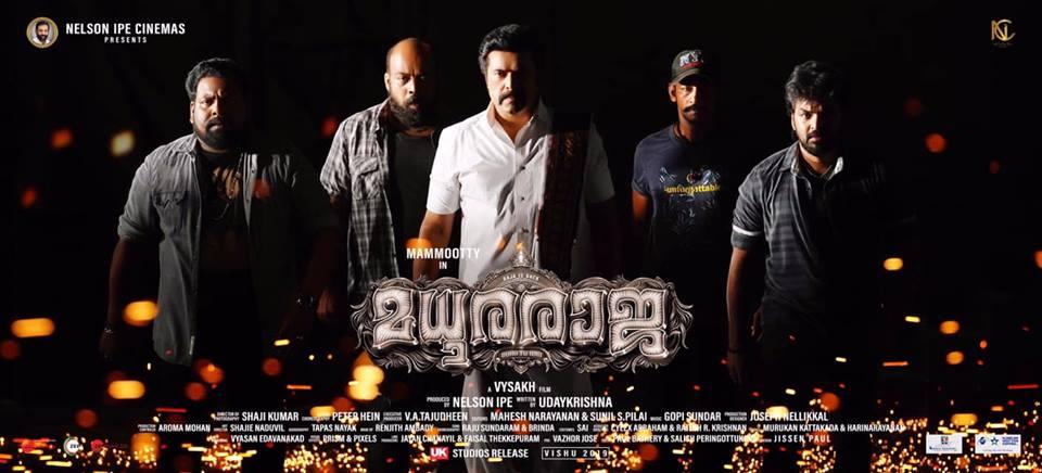 madhura raja review - Kerala9.com