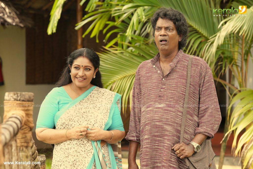 madura raja movie stills 1