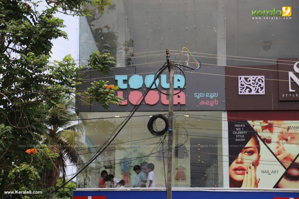 Aju Varghese Wife Augustina Manu launched Kids Boutique Photos 049 - Kerala9.com