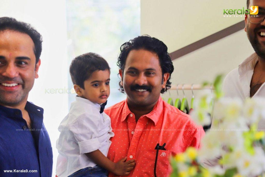 Aju Varghese Wife Augustina Manu launched Kids Boutique Photos 1 - Kerala9.com