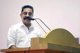 Kamal Haasan - Kerala9.com