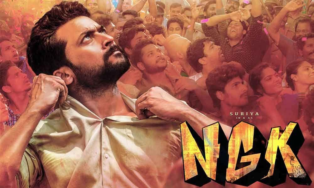 NGK review - Kerala9.com