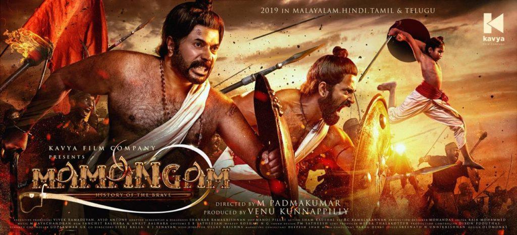 Mamangam Movie HD Posters