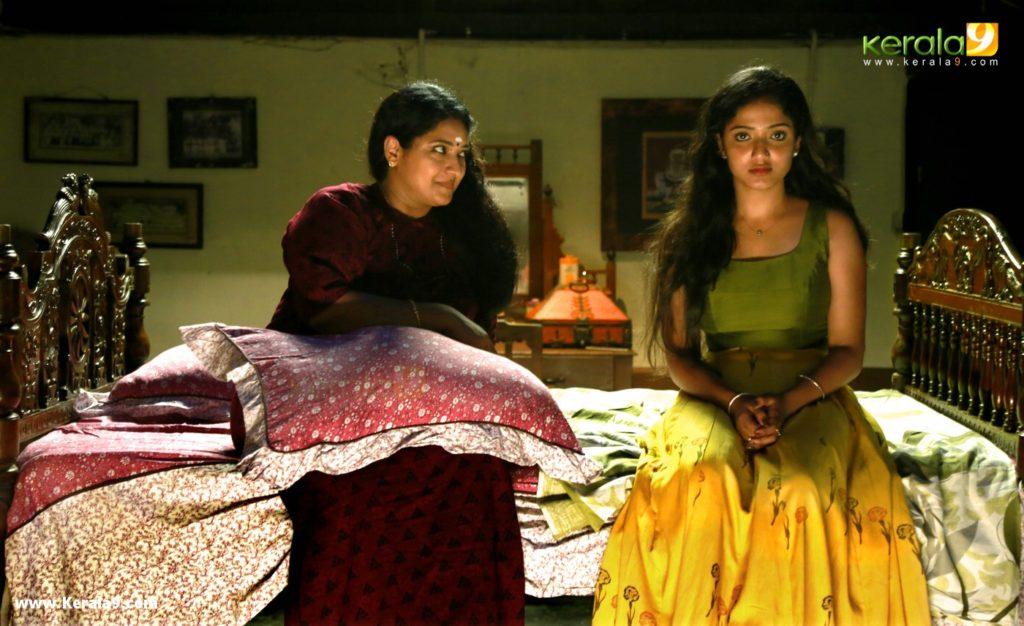 akashaganga 2 actress arathi photos 001